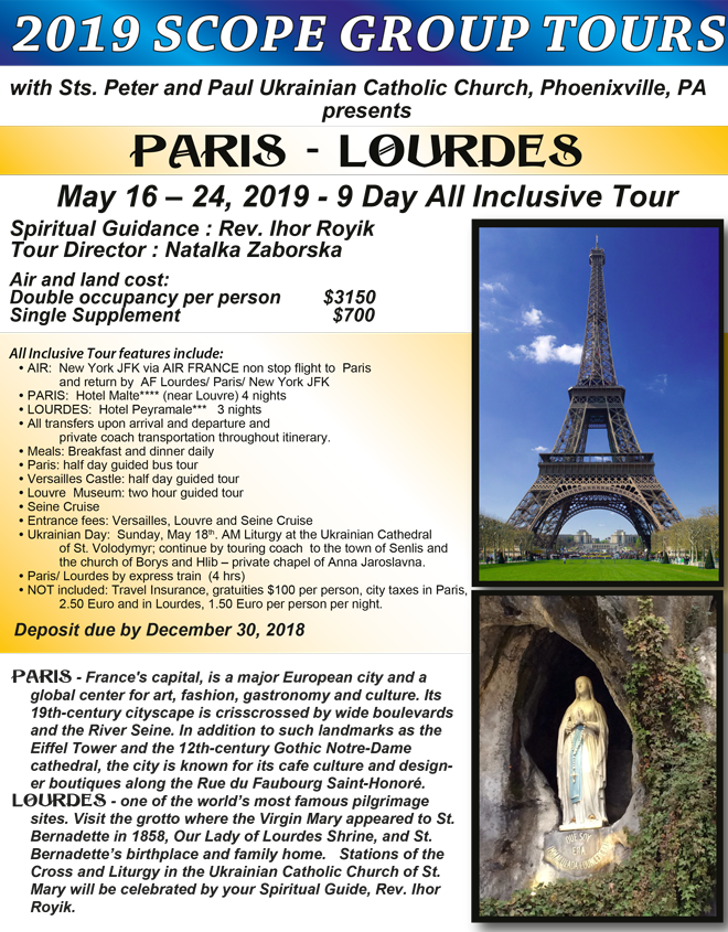 2019-Paris-Lourdes-Touе