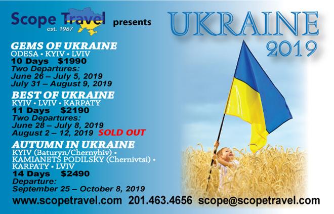 UKRAINE-2019