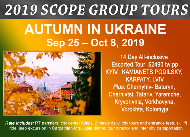 2019-Autumn-in-Ukraine2
