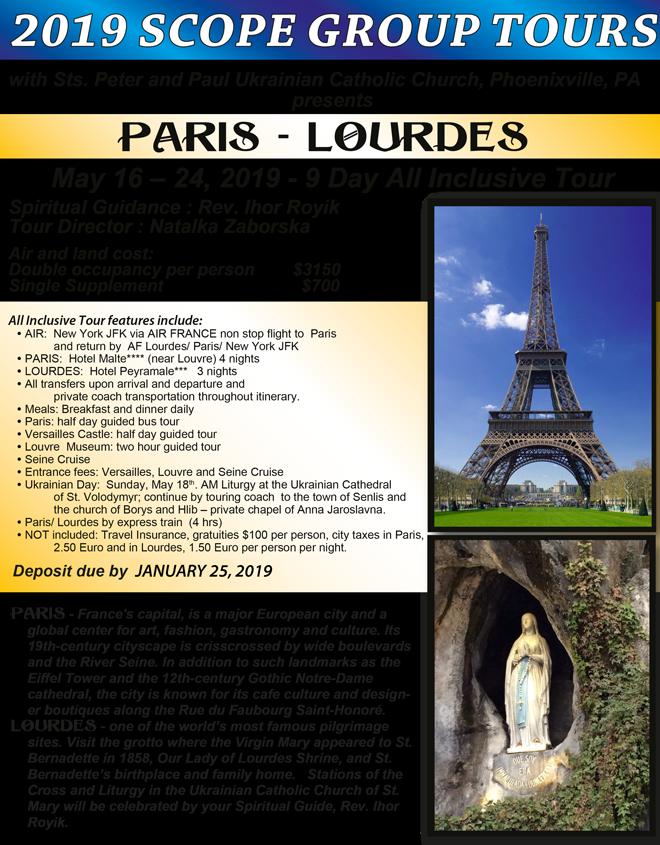 SCOPE-19-Paris-Lourdes-Tour-front
